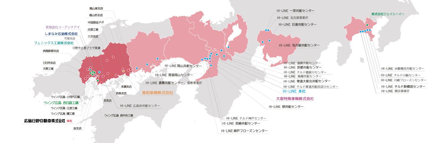 広島日野グループマップ